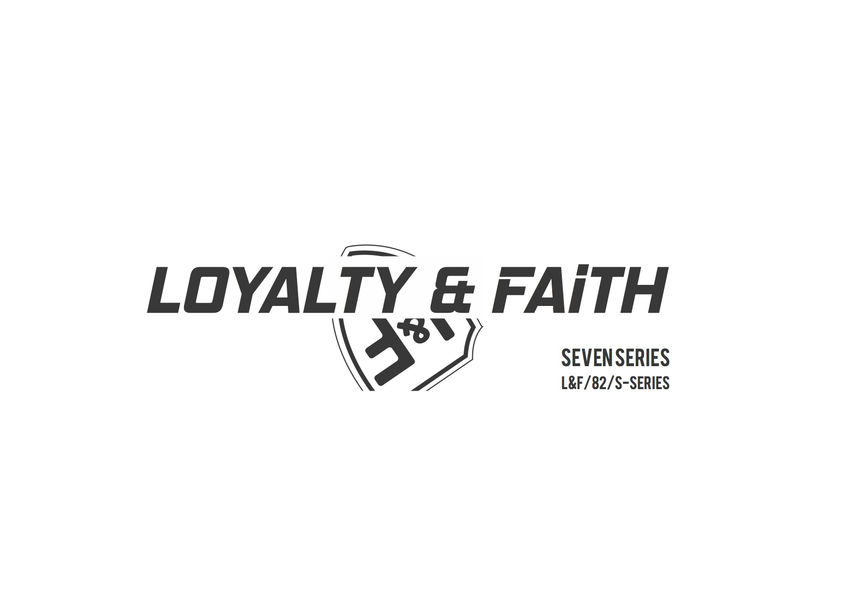 Loyalty & Faith